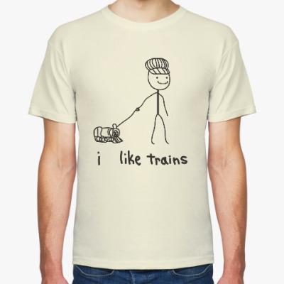 Футболка Я люблю поезда