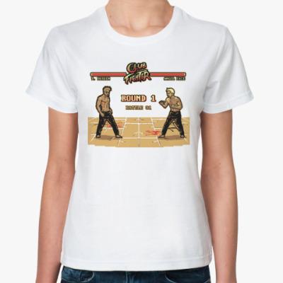 Классическая футболка Бойцовский Клуб (Fight Club)