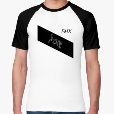 Футболка реглан fmx