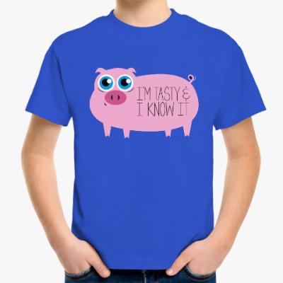 Детская футболка Я вкусный