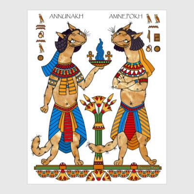 Постер Аннунах и Амнепох