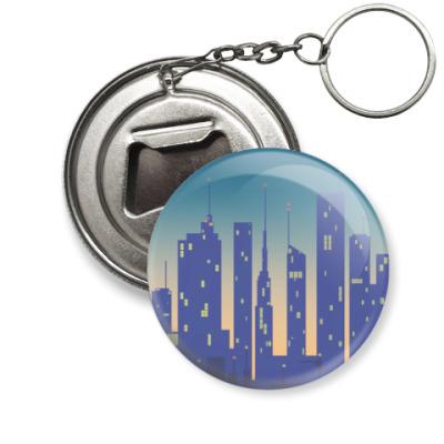 Брелок-открывашка Город