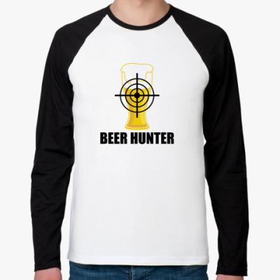 Футболка реглан с длинным рукавом Beer Hunter
