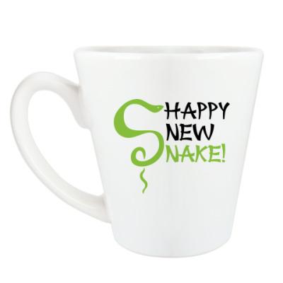 Чашка Латте Happy new snake!