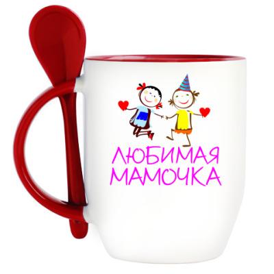 Кружка с ложкой Для Любимых мамочек!