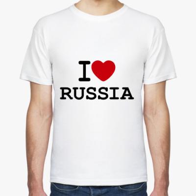Футболка I Love Russia