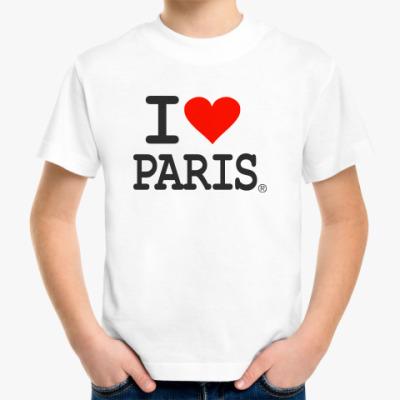 Детская футболка I love Paris