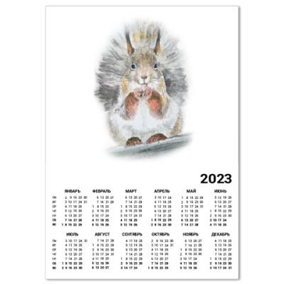 Календарь Белочка!