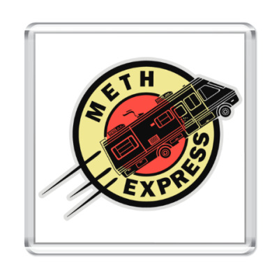 Магнит Meth Express
