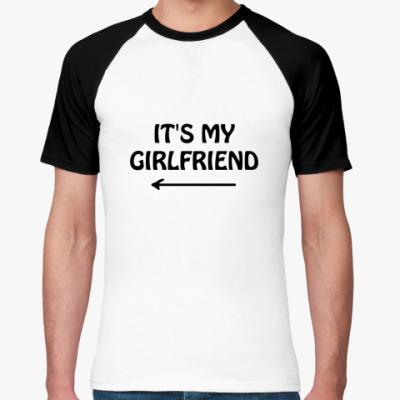 Футболка реглан It's my girlfriend