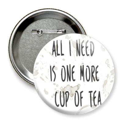 Значок 75мм Чашка чая