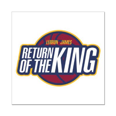 Наклейка (стикер) Возвращение короля