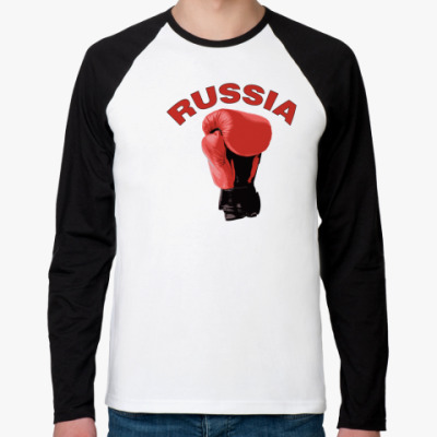 Футболка реглан с длинным рукавом Россия бокс