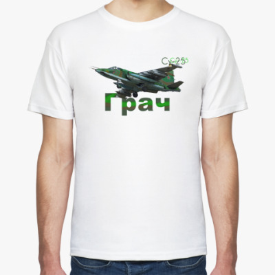 Футболка Сухой Су-25