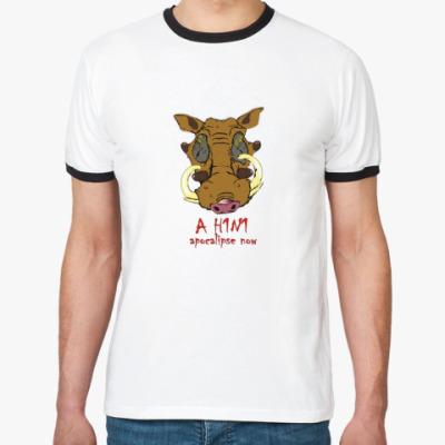 Футболка Ringer-T  Муж(бел/чёрн) АПОКАЛИПСИС