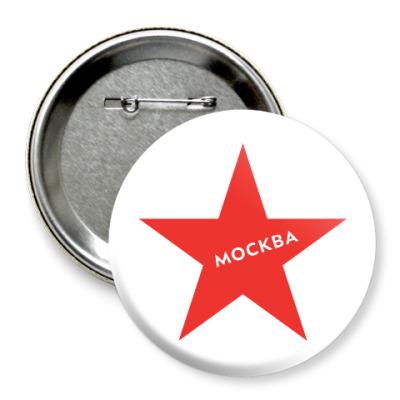 Значок 75мм логотип Москвы