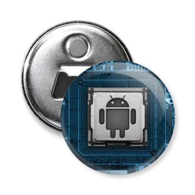 Магнит-открывашка Андроид