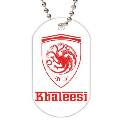 Жетон dog-tag Khaleesi Ferrari