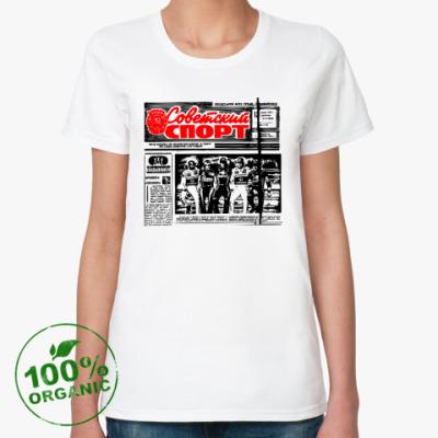 Женская футболка из органик-хлопка Советский Спорт