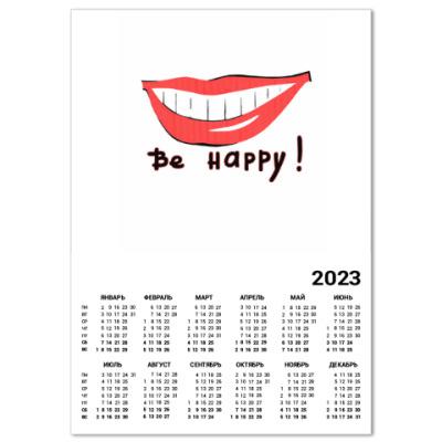 Календарь Улыбка Be happy!
