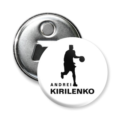 Магнит-открывашка Андрей Кириленко