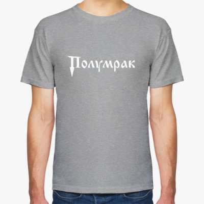 Футболка Мужская футболка Stedman, темный меланж