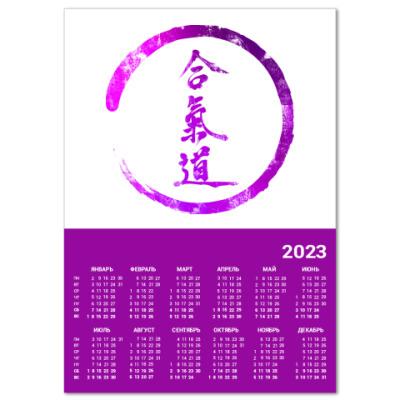 Календарь Энергия