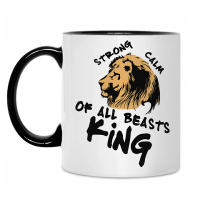 Кружка Царь -всех зверей