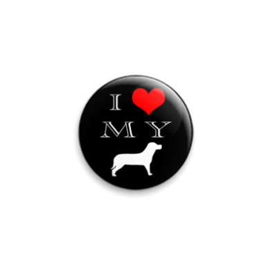 Значок 25мм  I love my dog