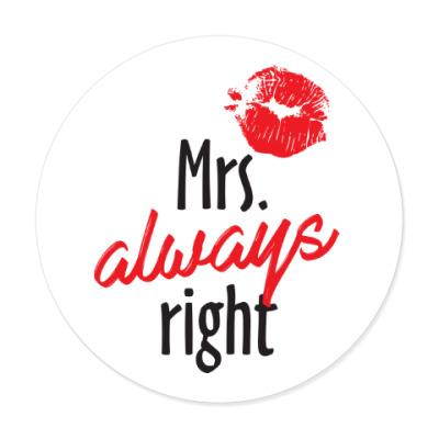 Виниловые наклейки Mrs. always right