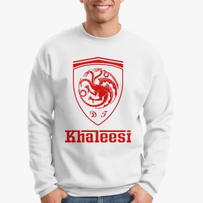 Свитшот Khaleesi Ferrari