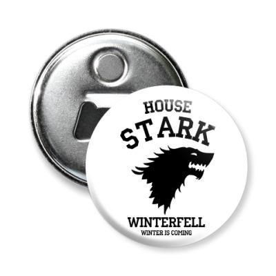 Магнит-открывашка Дом Старков  Game of Thrones