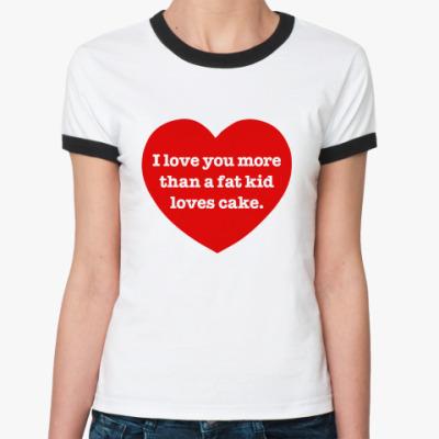 Женская футболка Ringer-T I love you more...