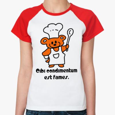 Женская футболка реглан голод - наилучшая приправа