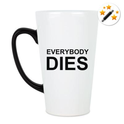 Кружка-хамелеон Everybody Dies