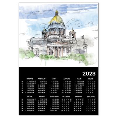 Календарь A3  Исаакиевский собор