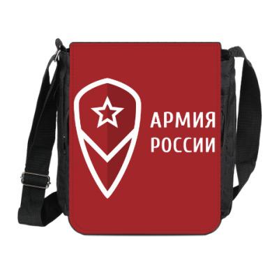 Сумка на плечо (мини-планшет) Армия России