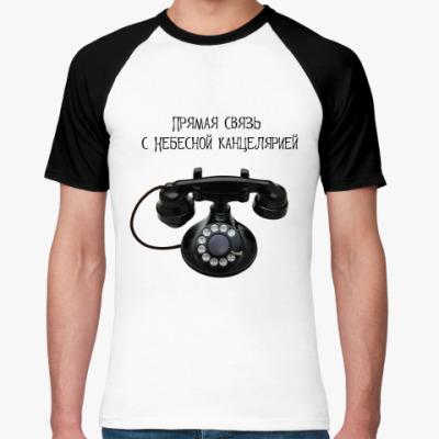 Футболка реглан Телефон