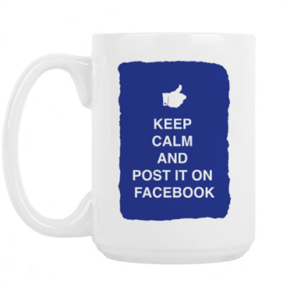 Кружка Keep calm and post