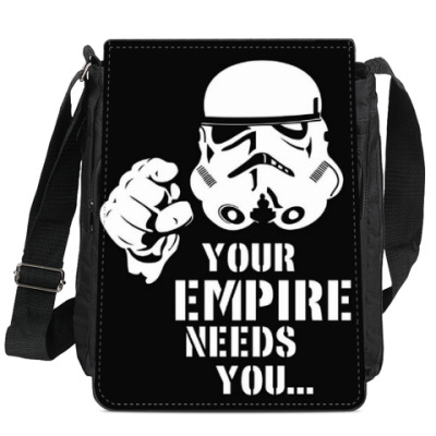 Сумка-планшет Your Empire needs you...