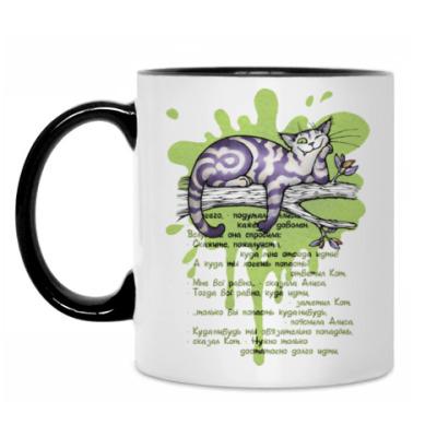 Кружка Чеширский кот
