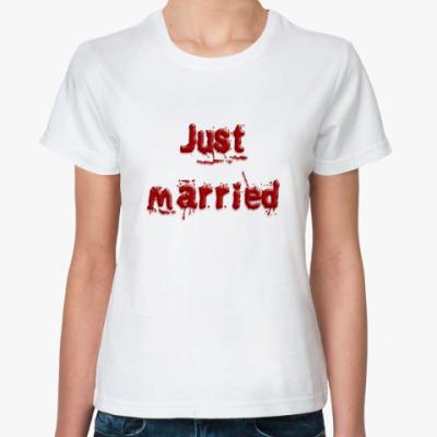 Классическая футболка Молодожены