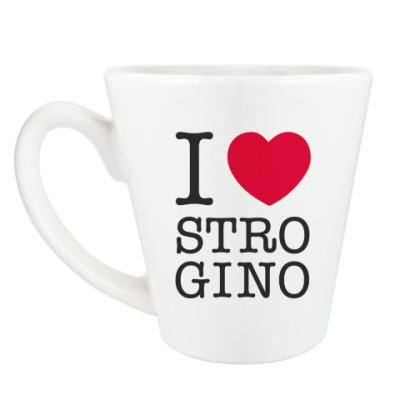 Чашка Латте I ♥ Strogino