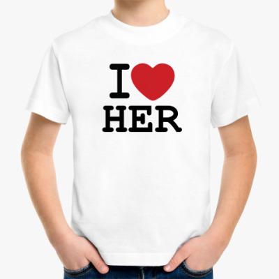 Детская футболка I Love Her
