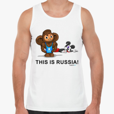 Майка this is russia