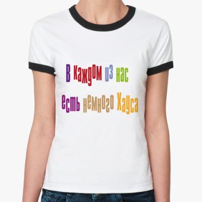 Женская футболка Ringer-T Хаус