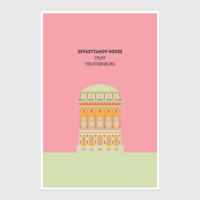 Постер Sevastyanov house