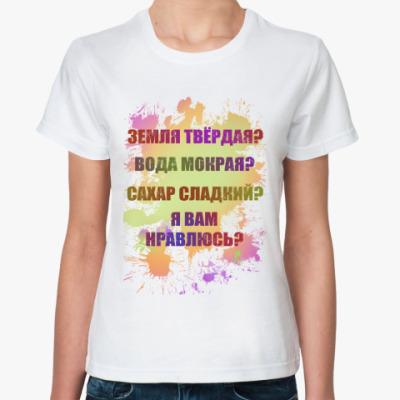 Классическая футболка Располагающая клякса