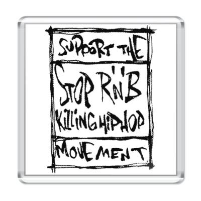 Магнит  Stop R'n'B