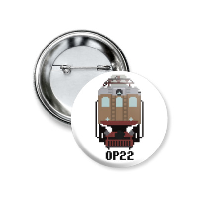 Значок 37мм Электровоз ОР22